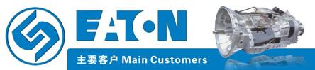 main customer